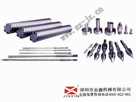 海雄注塑機螺桿-配件-料管-哥林柱-金鑫質量保證