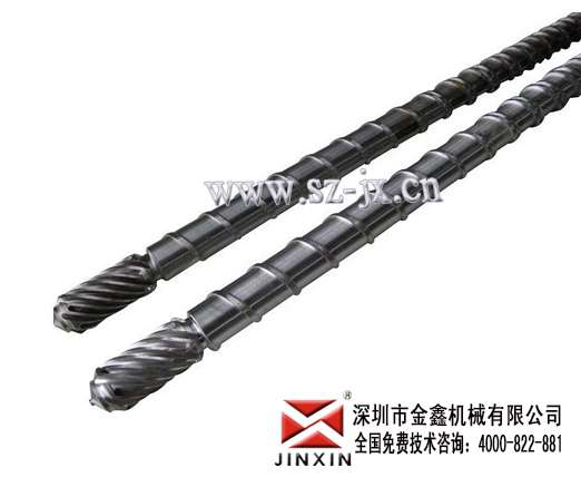 角式注塑機螺桿料管-螺桿頭-哥林柱-金鑫品種豐富