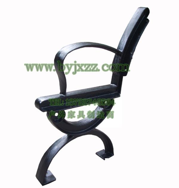 百艺靠背铸铁椅子腿