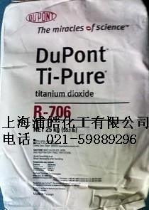 杜邦二氧化钛R706