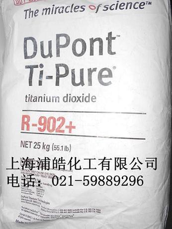 杜邦二氧化钛R902+