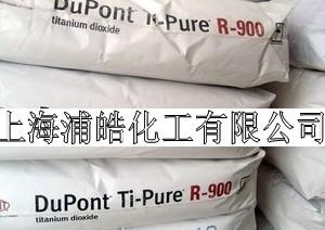 杜邦二氧化钛R900