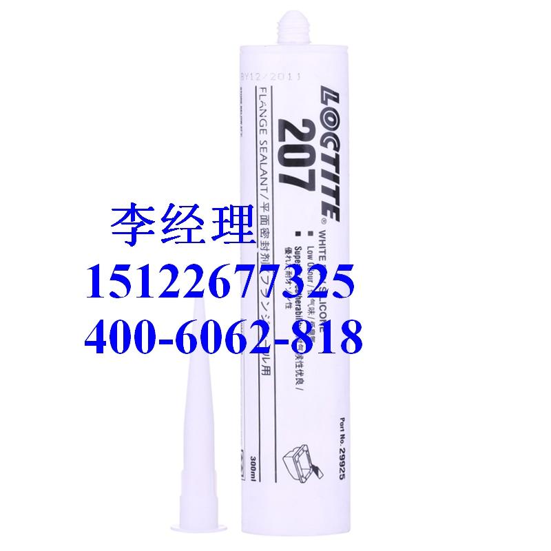 loctite207乐泰中性室温脱肟固化型硅橡胶