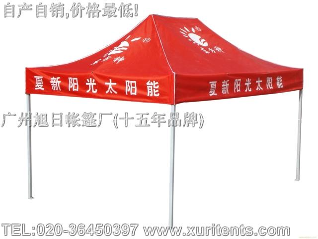 广告帐篷定制,租赁