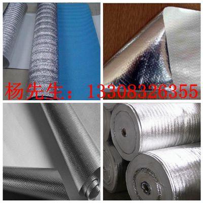 內江鋁箔膜卷材復合鋁箔膜廠家鋁箔網格布