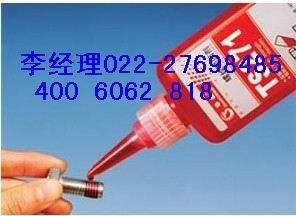 烟台泰盛TS271 螺纹锁固剂