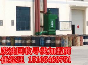 泰安废油回收价格