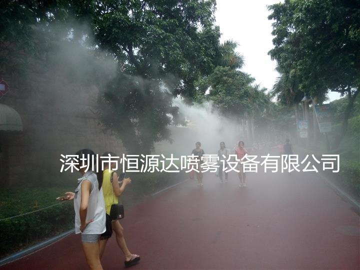 景点喷雾景观水景造雾设备