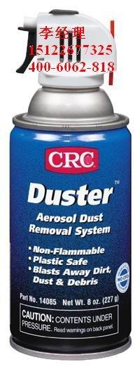 美国CRC,14085高压除尘剂