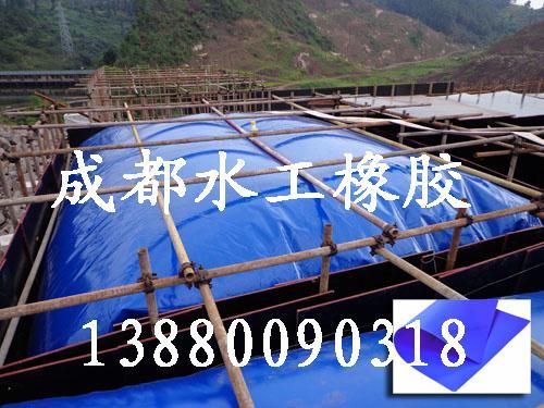 成都桥梁预压水袋-成都水工橡胶