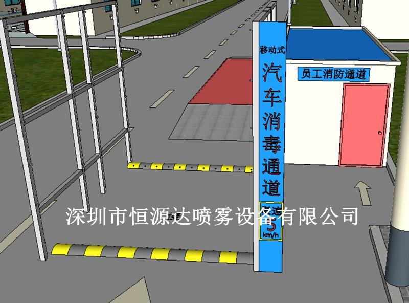 大量供应高质量的车辆消毒通道,加工车辆消毒通道