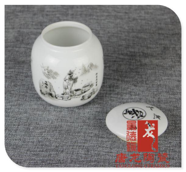 中药膏方罐 陶瓷药膏罐