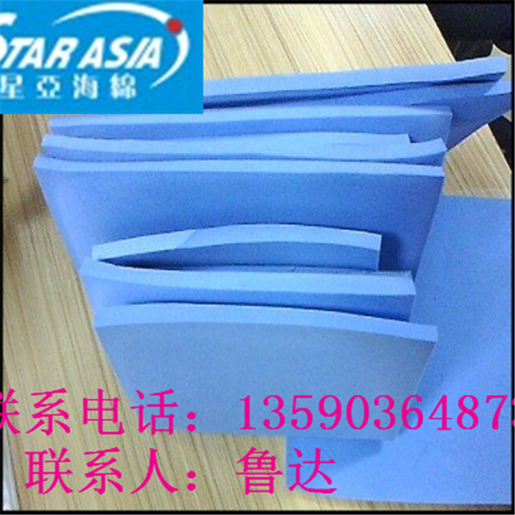 供应PVA方块棉 吸水海绵 多功能厨房清洁棉 神奇魔力擦车PVA彩色绵