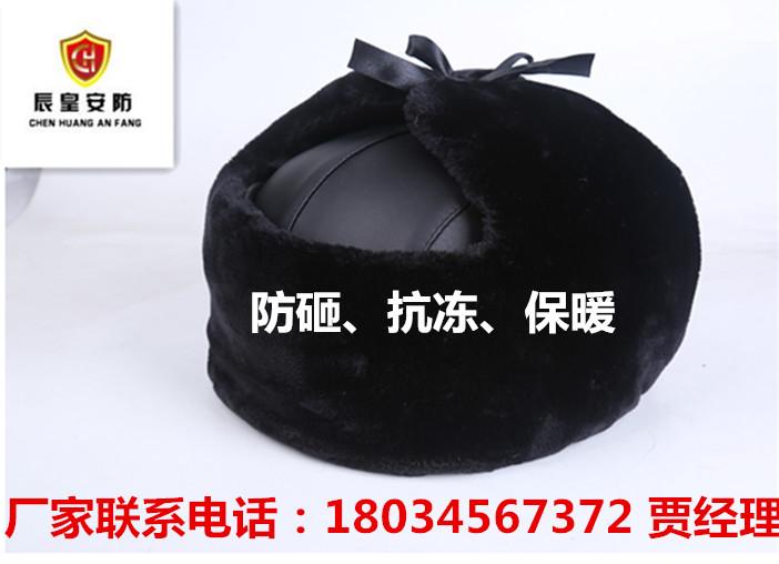 厂家供应新款羊剪绒棉帽子,适用于寒冷地区,各种款式,供您选择