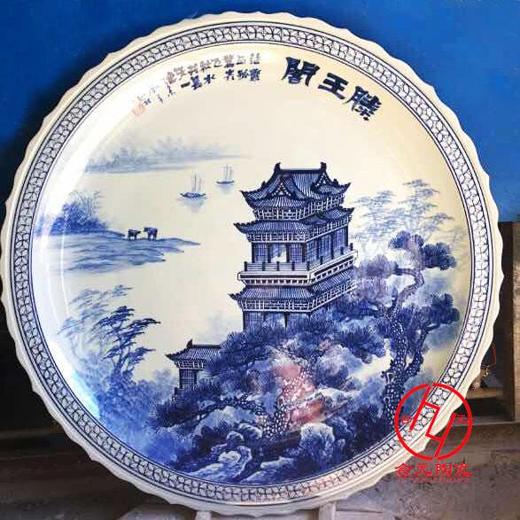 海鲜大瓷盘生产厂家