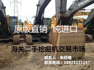 海关二手工程机械设备直销现货1500余台二手挖掘机