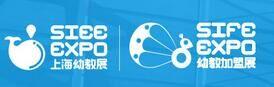 2017中国上海幼教展览会