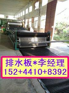 唐山(20高车库排水板价格)车库绿化阻根板厂家