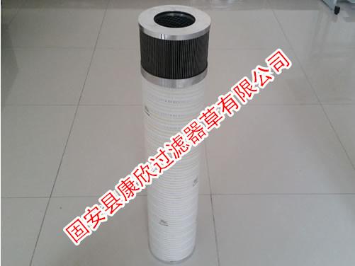 風電齒輪箱濾芯7953834-F10 PALL頗爾價格