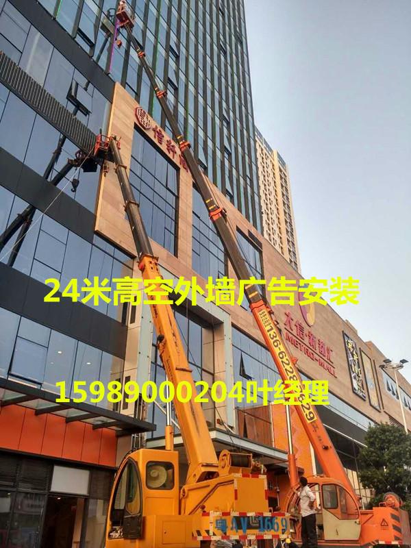 广州钟村见经识经的吊篮车出租公司15989000204叶经理