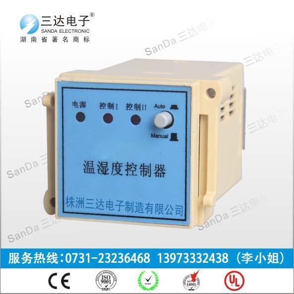 AWS-2WJ1J-1功能齐全-三达牌智能数显温控仪