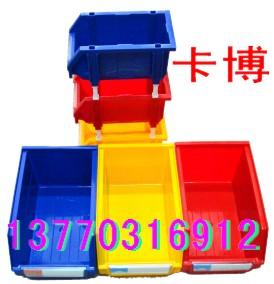 環球斜口零件盒,塑料盒-南京卡博13770316912