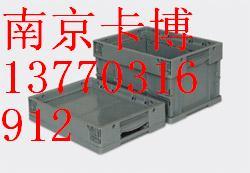 環球牌折疊塑料箱,零件盒-南京卡博13770316912