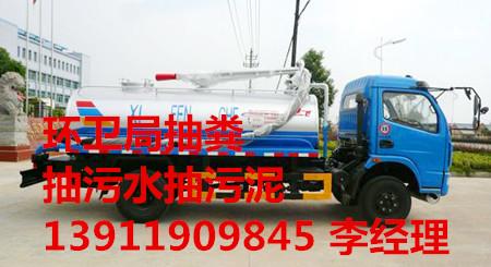 北京西城中帽胡同处理生活小区泵房管道13911909845