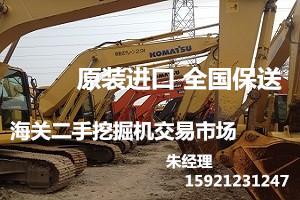 直销各种报关二手挖掘机现货1500多台