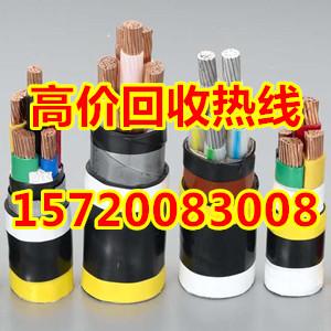 綏濱廢舊電纜高價回收15720083008