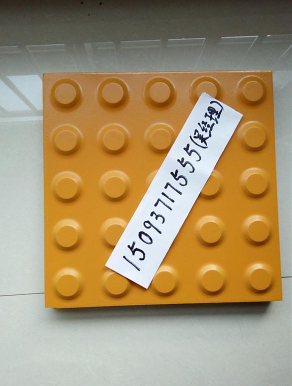盲道砖|广西南宁江南【全瓷盲道砖】类型和价格的简单分析