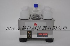 山東東易日盛生產GGC-9水平振蕩器