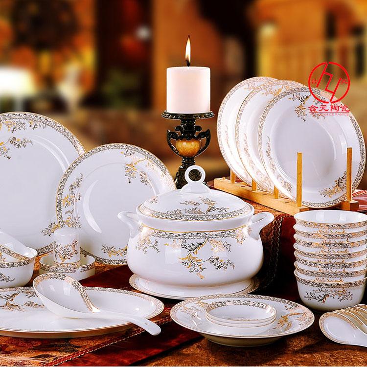 商务馈赠礼品高档陶瓷餐具套装