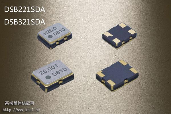 26M,DSB321SDN晶振,3225晶振,KDS晶振