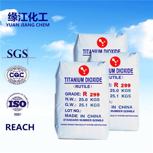 耐高温塑料色母专用钛白粉R299遮盖力强