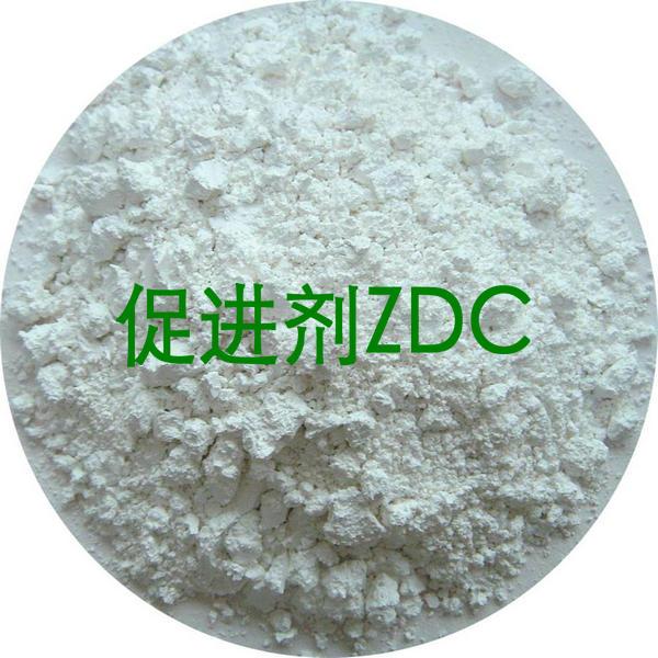 供应橡胶硫化促进剂ZDC