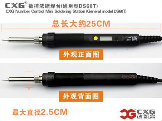 供应CXG创新高DS60T恒温电烙铁
