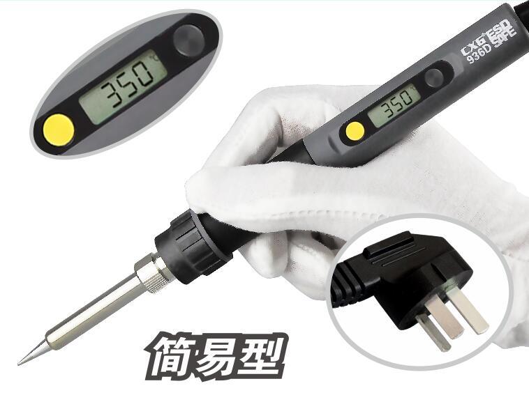 供应创新高CXG936D控温电烙铁