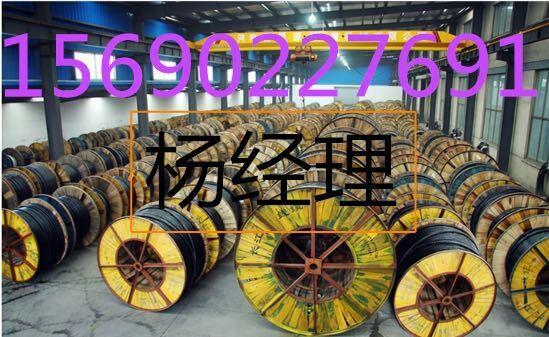 山东电缆回收15690227691公司