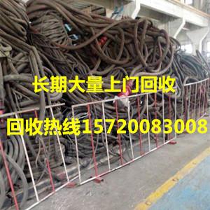 商洛电缆回收,商洛电线电缆回收15720083008