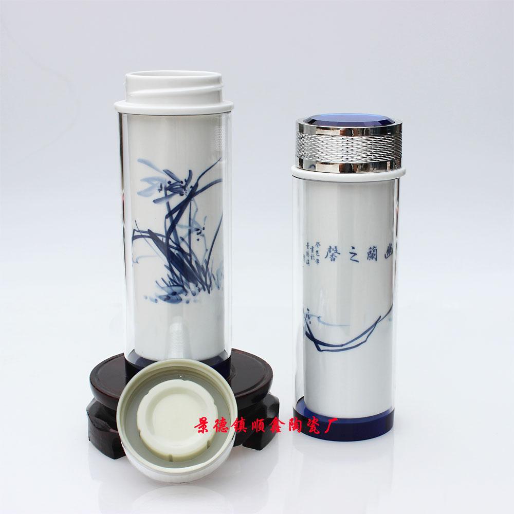 新年礼品陶瓷保温杯