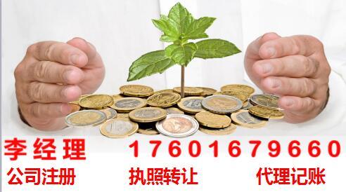 公司转让带小客车指标2016年北京车指标配额