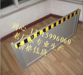新疆配电间不锈钢挡鼠板价格/优质铝合金防鼠板