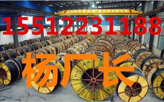 忻州电缆回收|忻州工程电缆回收15512231188