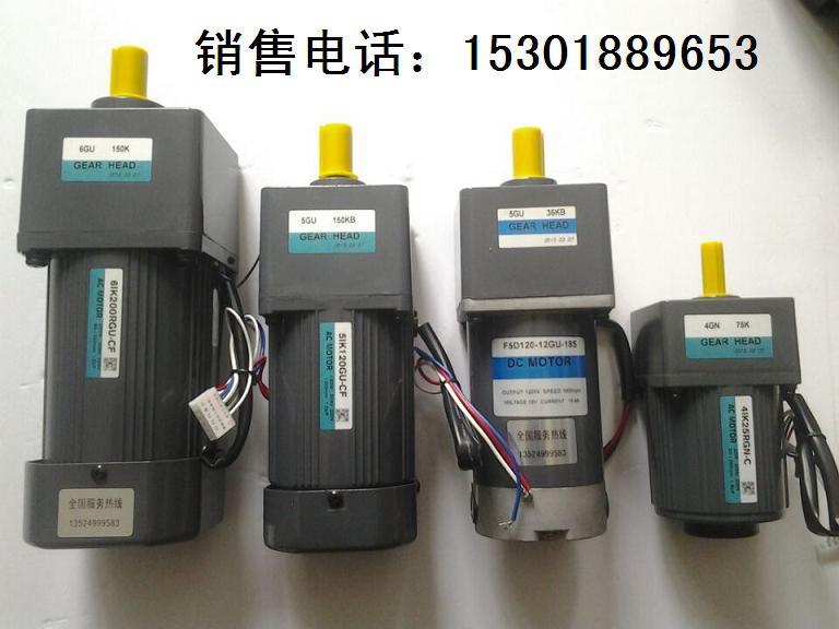 飞腾电机6W调速电机2IK6RGN-C