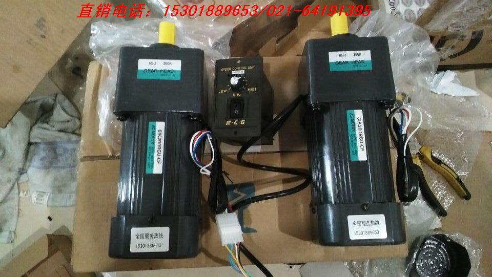 石家庄60W调速电机5IK60RGN-CF