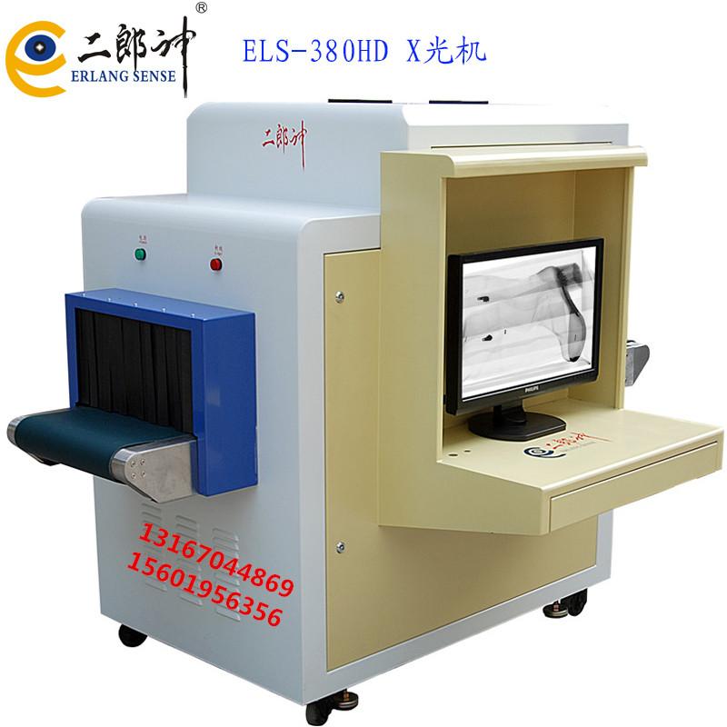 提供工业检测X光机380HD验钉机,适用于鞋厂玩具厂箱包厂等
