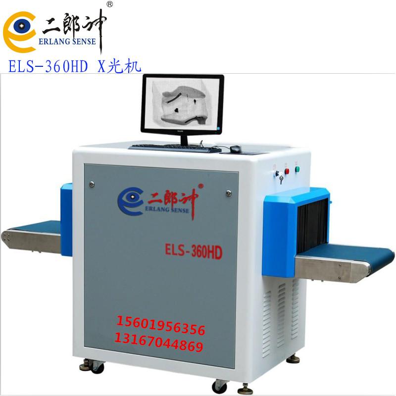 提供工业检测X光机360HD验钉机,适用于鞋厂玩具厂箱包厂等