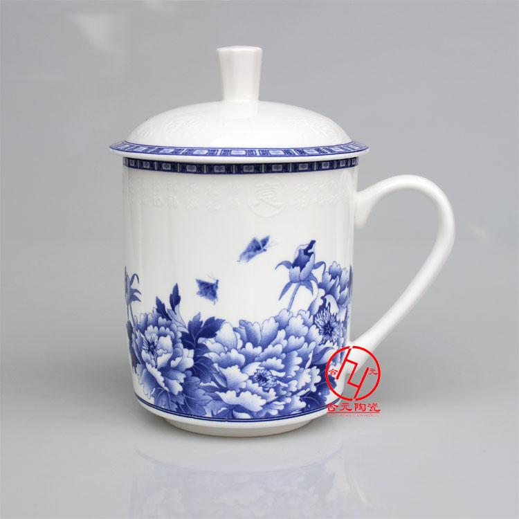 景德镇陶瓷盖杯