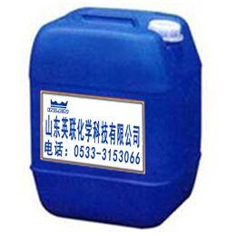 冷冻盐水缓蚀剂N-587huanuo